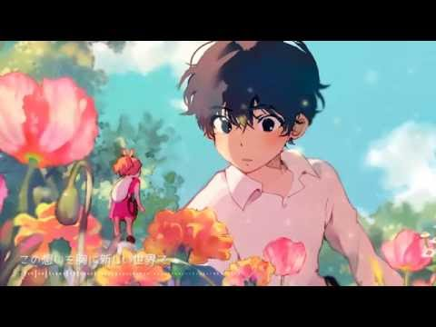 Arrietty's Song (Cecile Corbel) /ダズビー COVER