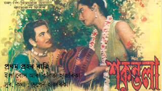 Prothomo Prohoro Ratri  প্ৰথম প্ৰহৰ ৰাত্ৰি | Shakuntala