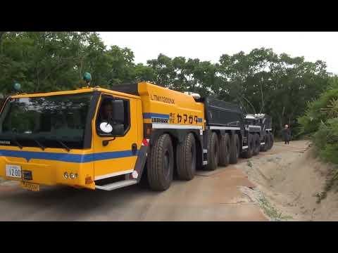 YAMAGATA Co.,Ltd LTM11200NX キャリア仮設路撤収その1