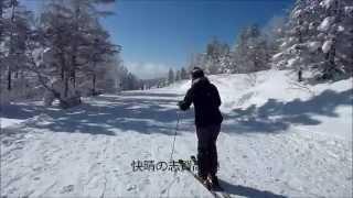 Ski Now 2015 志賀高原 焼額山