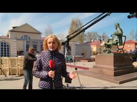 7 мая 2015 Юбилей Чайковского город Воткинск