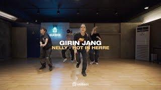 Nelly - Hot In Herre   GIRIN JANG Choreography