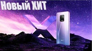 Redmi 10X Pro - лучший СМАРТФОН, есть все! Vivo X50 Pro - КАМЕРОФОН века? Новый Poco M2 Pro
