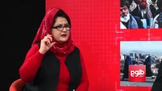 TAWDE KHABARE: Afghanistan And Pakistan Leaders Meet In Paris