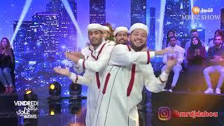 Tabaka nagafete sur Vendredi machi 3adi avec Sofiane   الرقصة المغريبية مع الفرقة الجزائرية طابقة