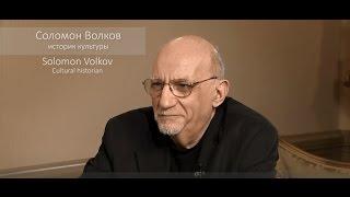 Зеленая гостиная: Соломон Волков / Green Room: Solomon Volkov