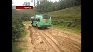 Roads closed due to constructions - Bhojpur