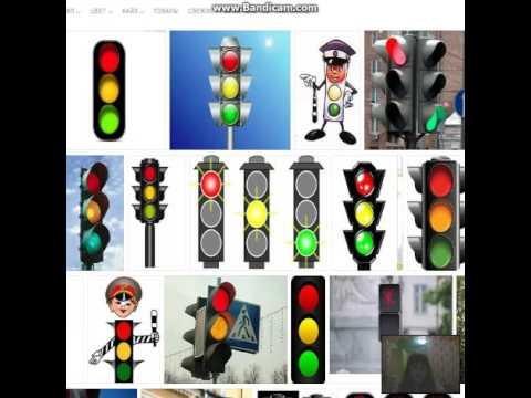 Дорожные знаки Картинки