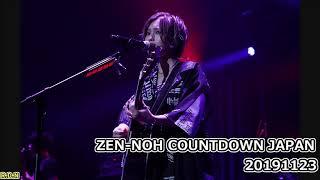 山本彩 ZEN-NOH COUNTDOWN JAPAN 20191123