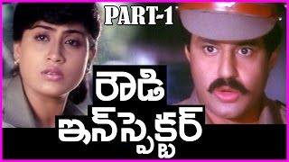 Rowdy Inspector || Telugu Movie Part-1 -  Balakrishna , Vijayashanthi
