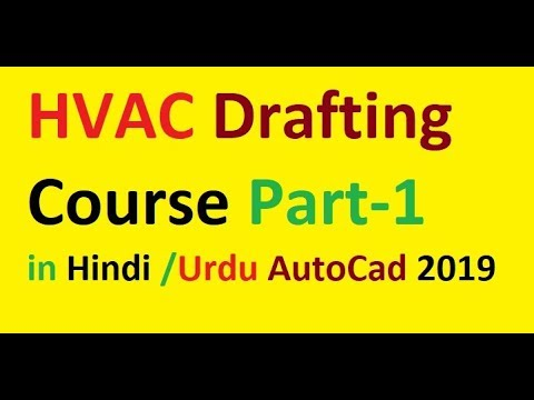 HVAC Drafting Course Part -1 ( Auto cad 2019 Hindi / Urdu )