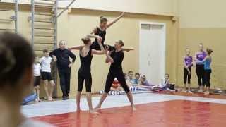 Спортивная акробатика ,тройка . 2