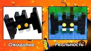 Lego Polybag #12 - Lego 40014 Halloween Bat