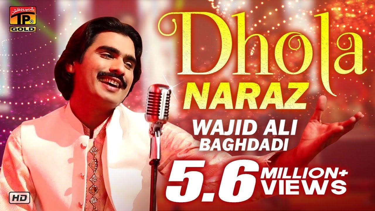 Download Dhola Naraz Wadaye Nai Bolenda - Wajid Ali Baghdadi - Latest Songs - Latest Punjabi & Saraiki Song
