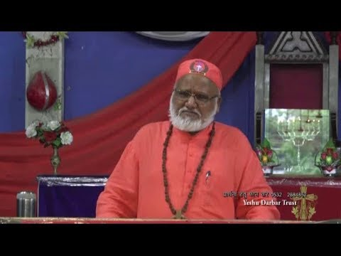 God Created Man In His Own Image | Bishop Rajendra B. Lal | Yeshu Darbar | Shubhsandeshtv
