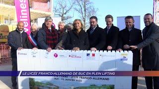 Yvelines | Le lycée franco-allemand de Buc en plein lifting