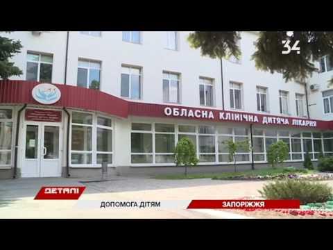 34 телеканал: Гумштаб Ахметова помог девочке с врожденной аномалией мозга