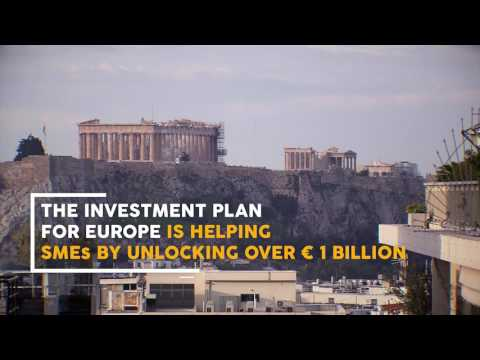 Investment Plan for Europe: boosting access to finance for Greek SMEs 🇬🇷