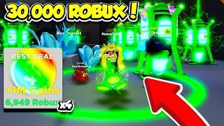 SPENDING $30,000 ROBUX TO BECOME OVERPOWERED IN DRILLING SIMULATOR!! (Roblox)