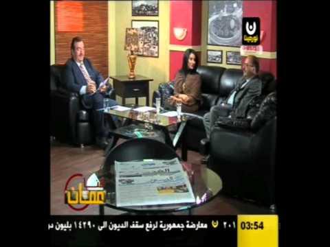 Rania ismail  Ambassador of Stop TB Partnership on jordan  6 1 2011  03