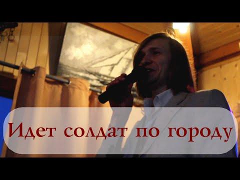слова песни Ляпис Трубецкой - Воины света, текст песни