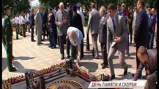 Дмитрий Миронов возложил цветы к Вечному огню в День памяти и скорби
