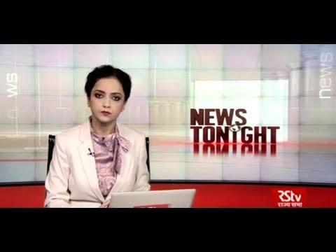 English News Bulletin – June 11, 2018 (9 pm)