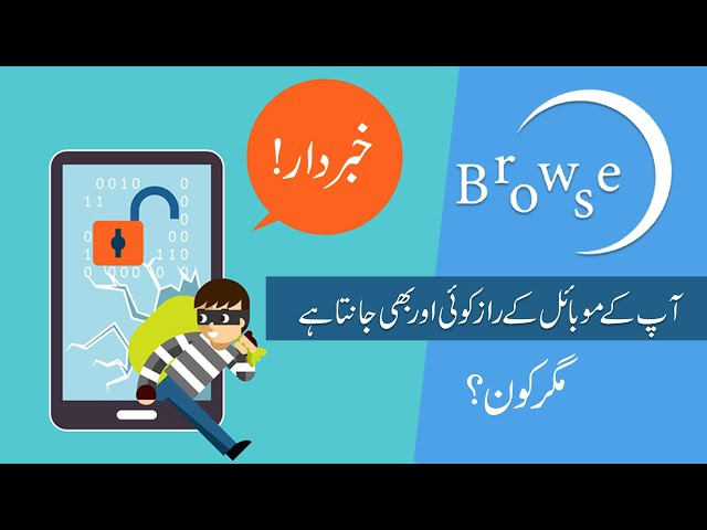Dangerous Android Viruses ||PSCA TV||Browse EP 6