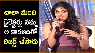 Dhanya Balakrishna Speech At Halchal Movie Teaser Launch || Rudhraksh Utkam || Global Videos