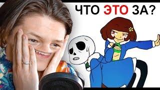 ЛЮТЫЕ ПРИКОЛЫ. АНДЕРТЕЙЛ