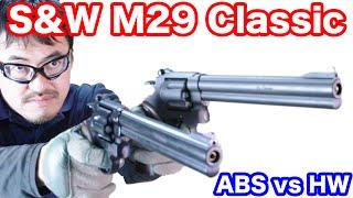 マルシン S&W M29 外観 剛性 撃ち方 操作方法 初速 連射性能 命中精度 ...