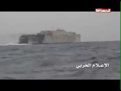 Houthis targeting Emirates Warship HSV-2 Swift in Red Sea
