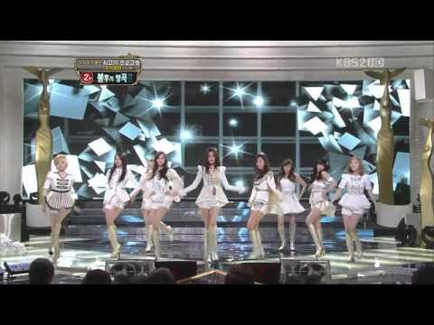 111224 SNSD - The Boys on 2011 KBS Entertainment Awards