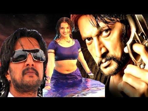 Kannada Blockbuster Full Movie | Family |Action Entertainer |Kicha Sudeep Cinema