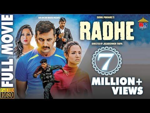 RADHE  राधे  New Nepali Movie20172074  Nikhil UpretiPriyanka KarkiAshisima