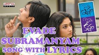 Evade Subramanyam Full Song With Lyrics Konchem Ishtam Konchem Kashtam Songs Siddarth, Tamanna