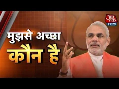 Vishesh: NaMo leading