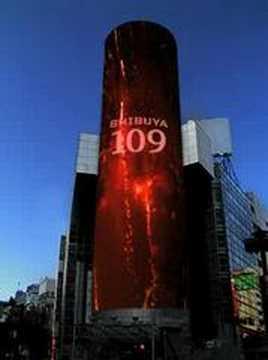 Times Square of Asia-Shibuya 109