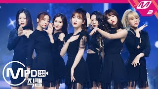 [MPD직캠] 오마이걸 직캠 4K '다섯 번째 계절(The fifth season) (SSFWL)' (OH MY GIRL FanCam) | @MCOUNTDOWN_2019.5.23