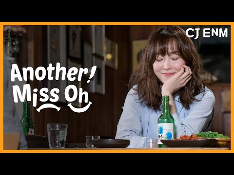 Another, Miss Oh (Scripted Trailer) | CJ ENM