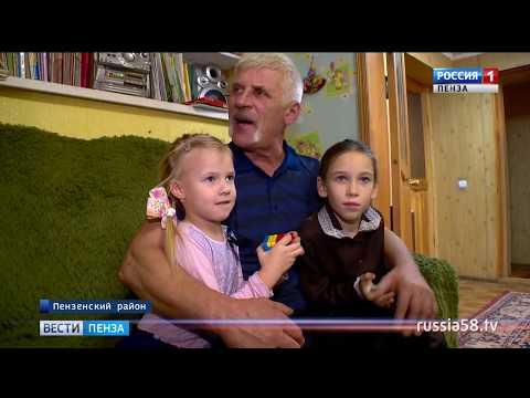 Пензенскую многодетную семью Веденяпиных поздравили в Москве