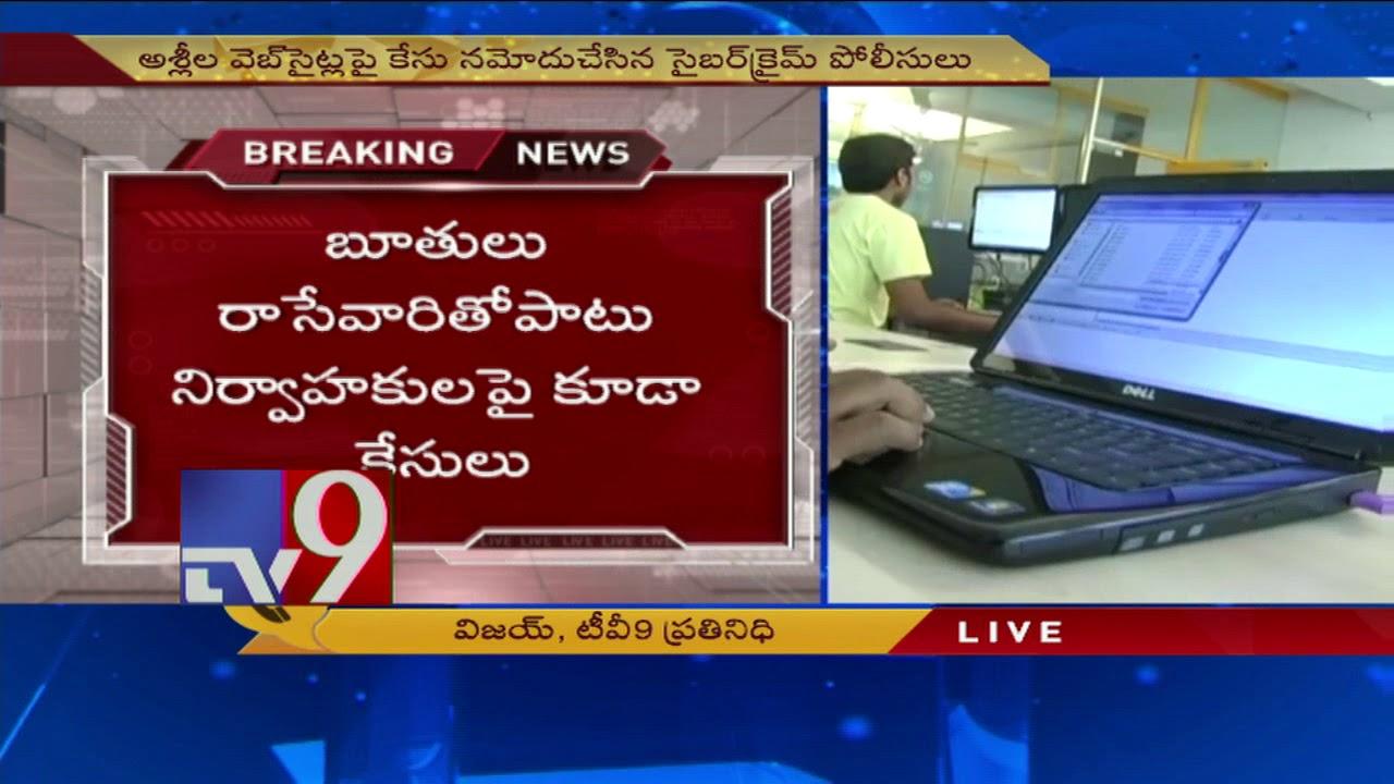 Today police news in kannada tv9 live streaming breaking