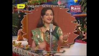 Matajina Dakla| Matajina Mandave Harakhna Teda Part-1|Farida meer