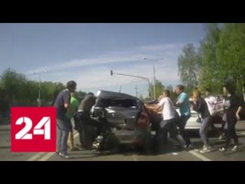 Над виновницей массового ДТП в Домодедове чуть не устроили самосуд - Россия 24