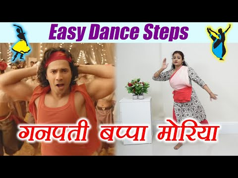 Wedding Dance Steps | Learn Dance on SUNO...