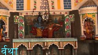 Jyotinamatraswarupay - Lord Shiva Shlok - Hindi Devotional Video