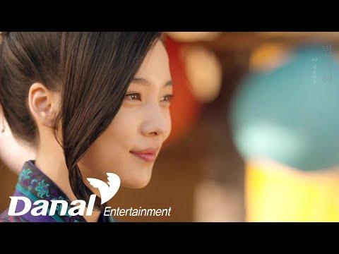 [MV] Kei(러블리즈)