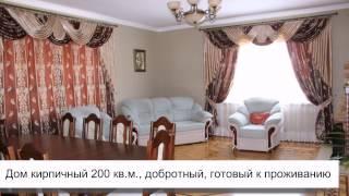 Продам дом в Гнедин Бориспольского района.Дом под Киевом. Новый дом с ремонтом. Строился для себя .(, 2017-01-21T19:51:30.000Z)