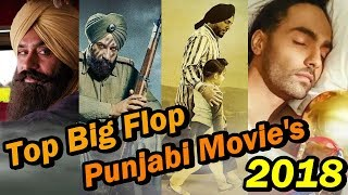 Top 8 Big Flop Punjabi Movie's of 2018