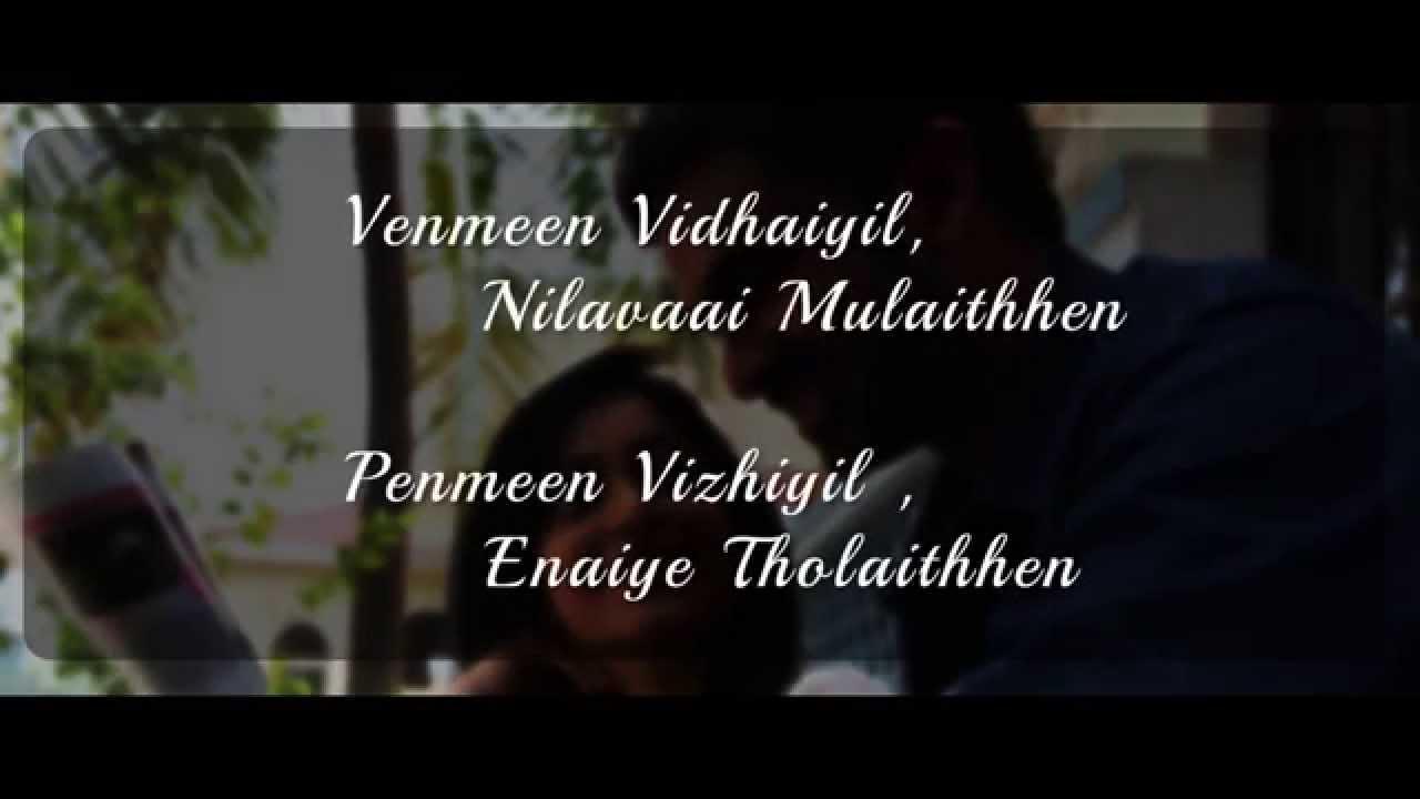 Vinmeen Vithaiyil Thegadi Karaoke Version Youtube